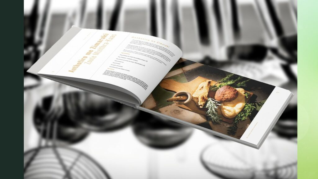 Food Photography Rhodes   Estefano Onatrac   THE PHOTOKITCHEN